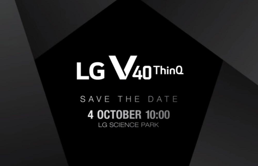 螢幕快照 2018 09 14 上午9.03.08 LG確認將在10/4於南韓揭曉V40 ThinQ 暗示相機搭載長焦、廣角等拍攝功能