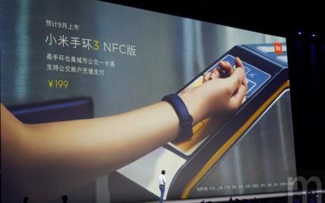 batch resize DSC01141 NFC版小米手環3即將開賣,台灣地區上市時間應該也近了