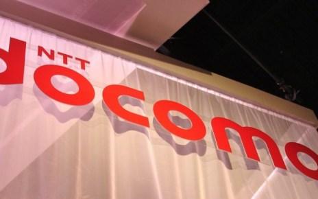 resize NTT DoCoMo 小米與NTT Docomo簽署無線網路技術授權 強化未來5G網路發展