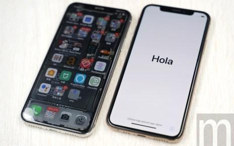 DSC07049 換上Intel連網通訊晶片的iPhone XS連網表現明顯較弱? 測試數據比一比