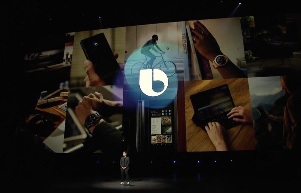 螢幕快照 2018 08 09 下午11.51.36 學習更多技能 三星可能準備對外開放使用Bixby數位助理服務