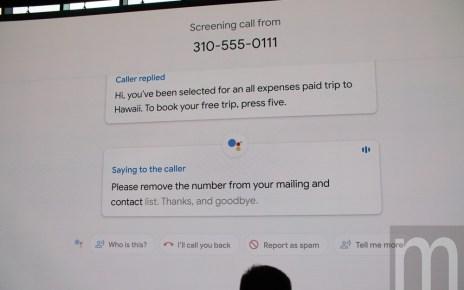 DSC07364 透過Google Assistant代接的Call Screen功能,將加入內容回顧選項