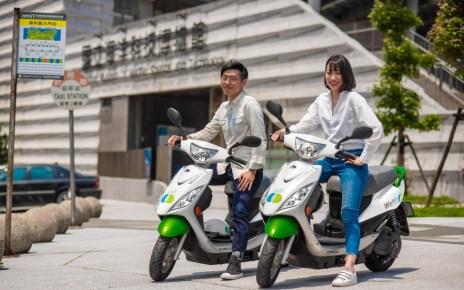 只要出示WeMo騎乘紀錄,享海科館半價遊 前15分鐘免費、6大景點區域租還 WeMo電動機車攜手新北市推廣觀光