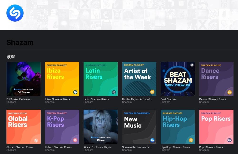 螢幕快照 2019 08 21 上午10.41.15 蘋果開始將Shazam識別音樂內容以清單方式加入Apple Music