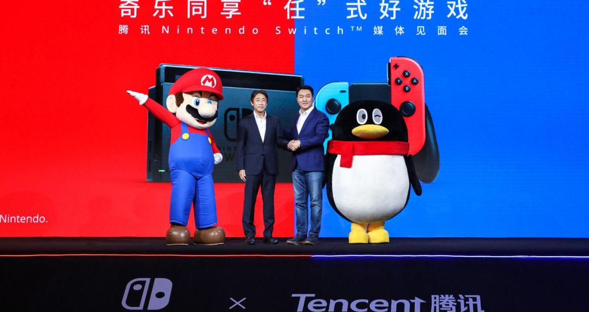 中國版Nintendo Switch加入微信支付、使用騰訊雲打造線上服務