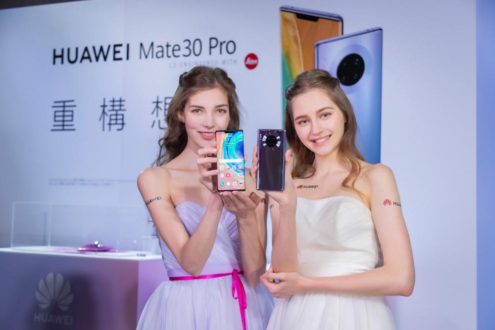 【HUAWEI】HUAWEI Mate30 Pro 暨 全場景生活圈記者會 現場照片2 Mate 30 Pro在台釋出利多銷售模式,但消費者是否買單仍為關鍵