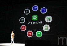 DSC03758 Yahoo日本確定與LINE合併,未來將以全新公司形式運作