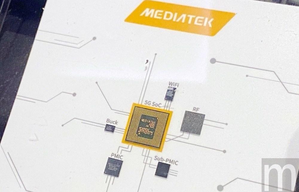 IMG 0204 1 傳三星、華為旗下榮耀品牌也會加入聯發科天璣1000處理器合作