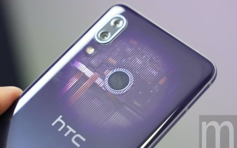DSC03334 1 HTC證實今年將推旗下首款5G連網手機,預期VR應用也會大幅增長