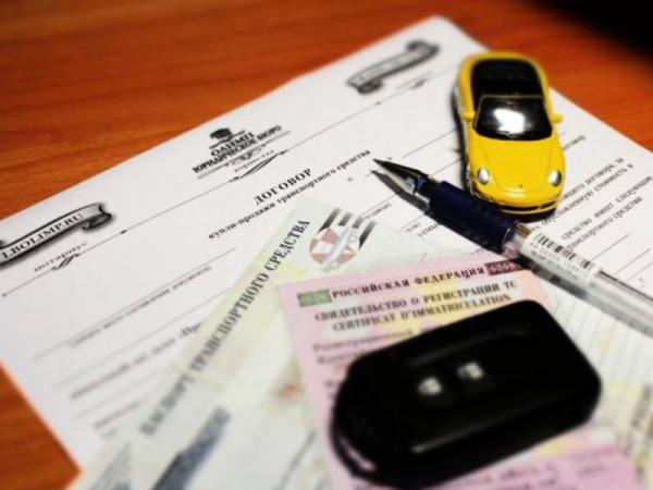 Простой договор купли-продажи авто