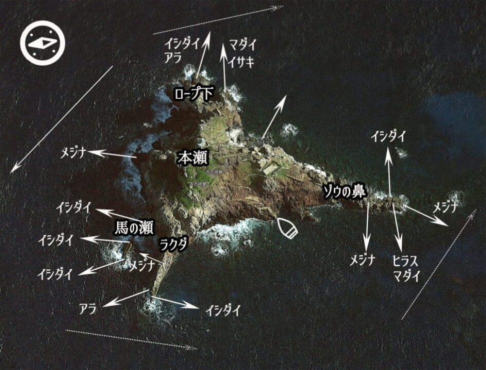 五島 本瀬