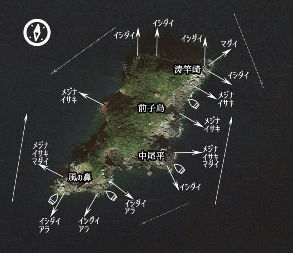 五島 前子島