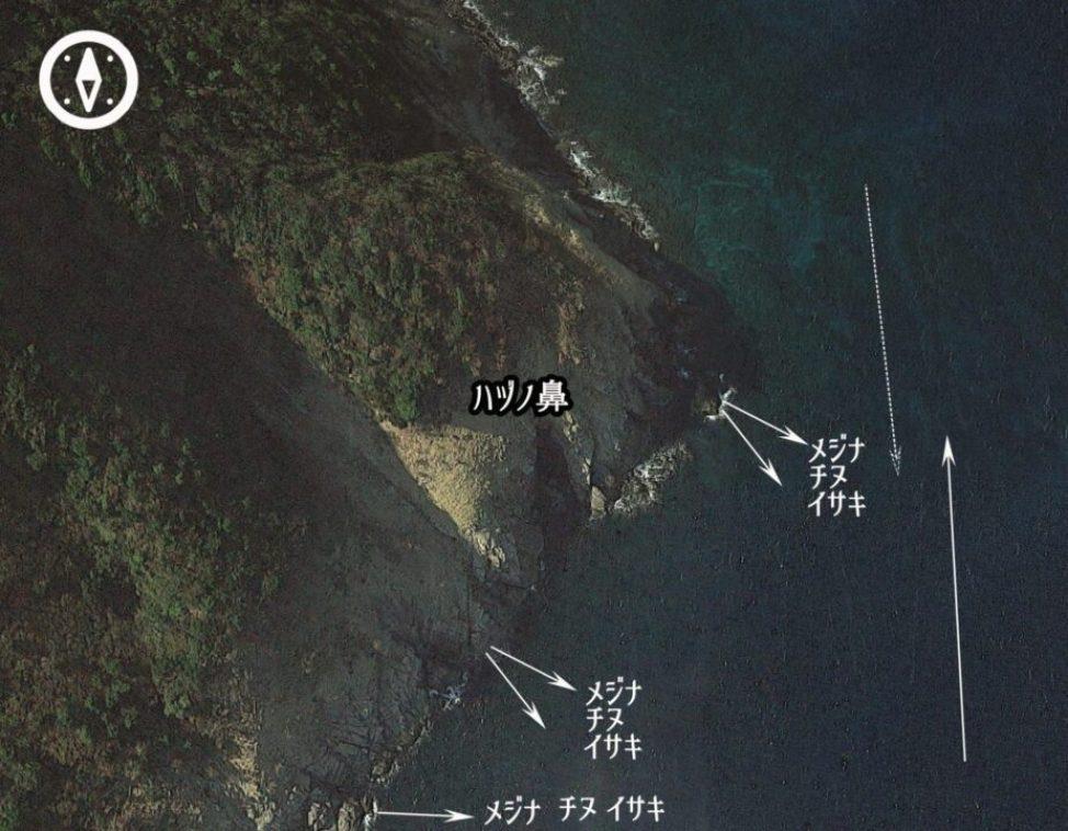 五島 ハヅノ鼻