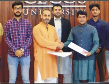 سیکاس یونیورسٹی پشاور