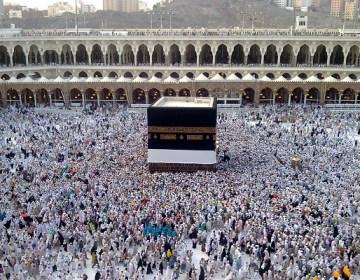 نمازِ جمعہ