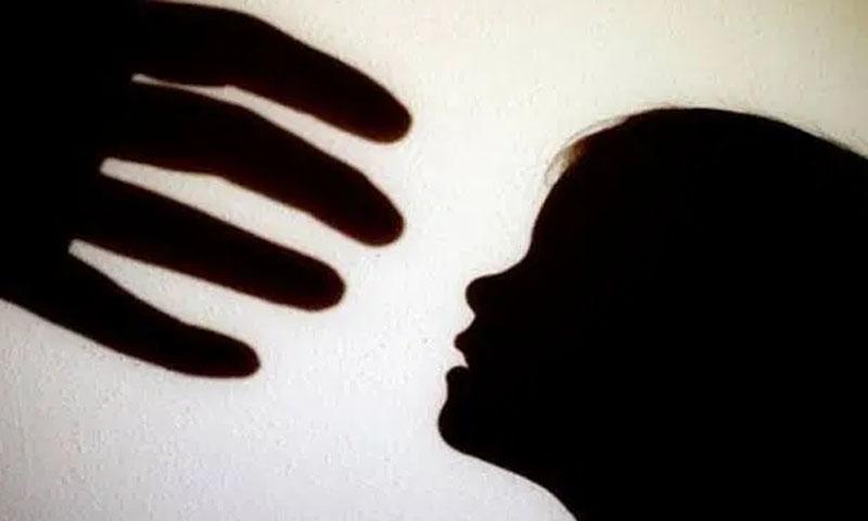 2 سالہ بچہ زیادتی