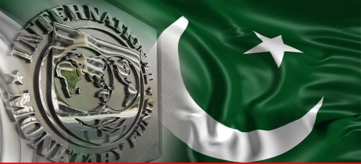 Likely facts of IMF program and impact on Pakistan