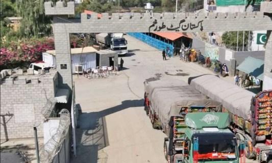 Pak Afghan Border 3