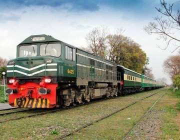 The train will now run in Khyber Pakhtunkhwa