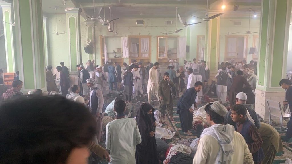 افغانستان دھماکا
