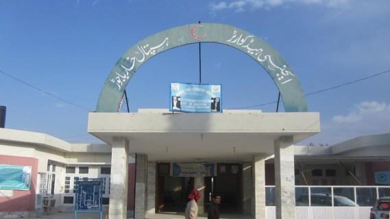 bajawr hospital