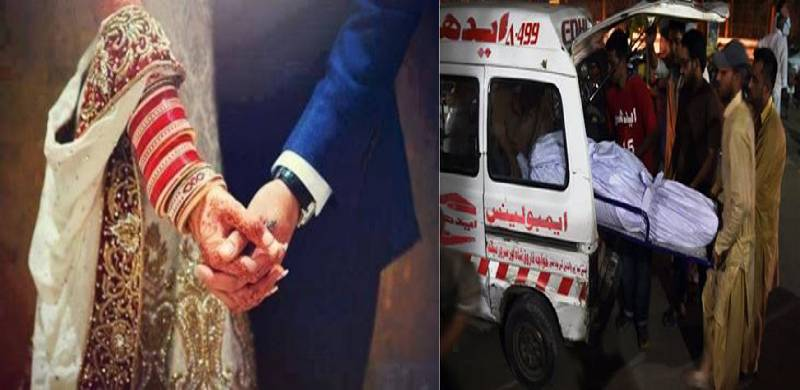 Couple killed over love marriage
