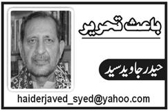haider javed said 48