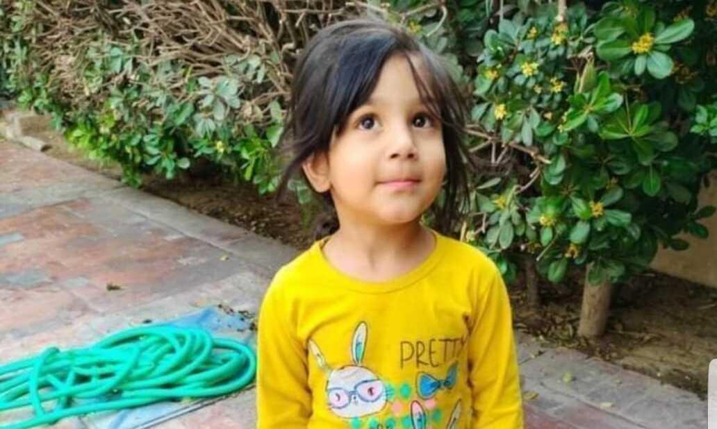 hareem fatima case