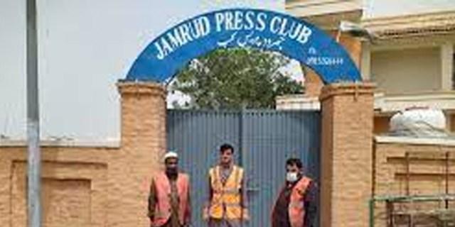 jamrud people press confrence