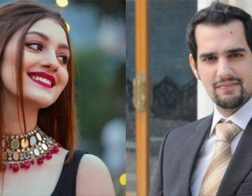 Shahbaz Taseer and Neha Rajput's wedding