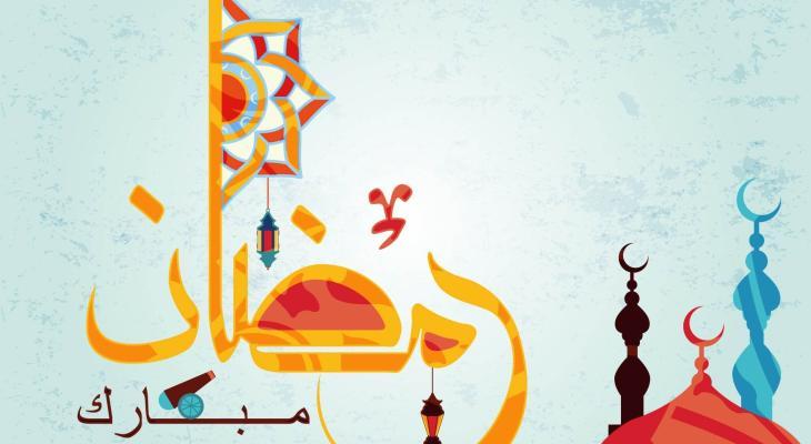 متى اول ايام رمضان 2018 في تركيا هذا اول ايام رمضان في