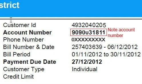 BSNL landline bill details by SMS