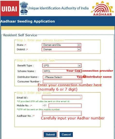 aadhar addition