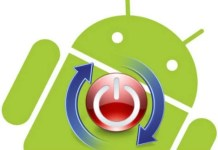 android autoupdate control