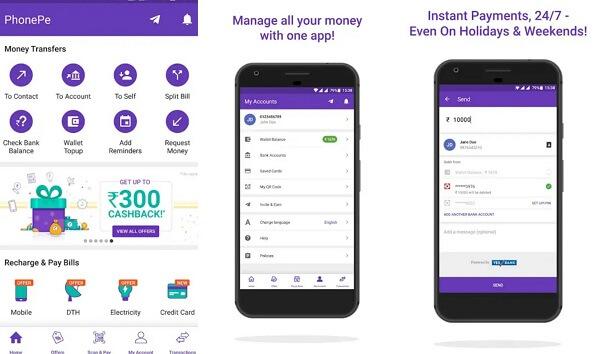 PhonePe - digital wallet apps