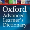 Oxford Advanced Learner's software
