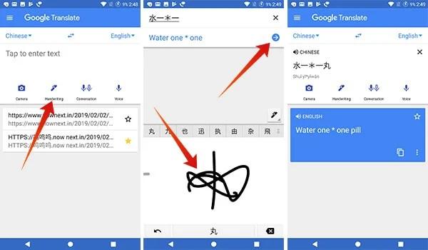 Translate handwriting on Google Translate App