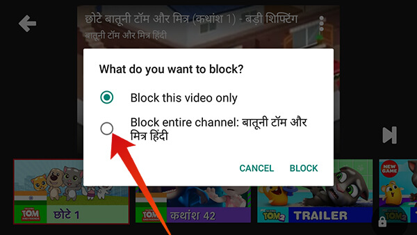 Block entire Channel on Youtube Kids