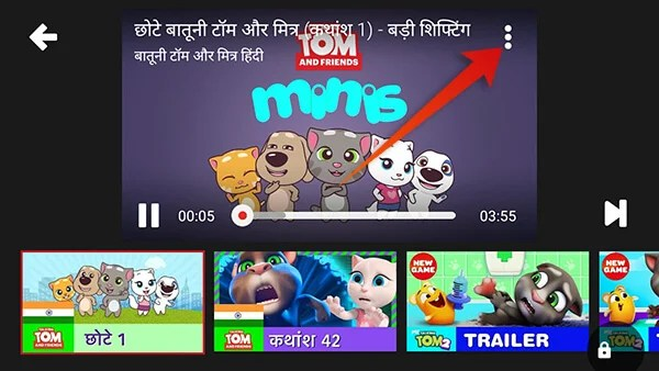 Tap 3 dots icon on Youtube Kids app