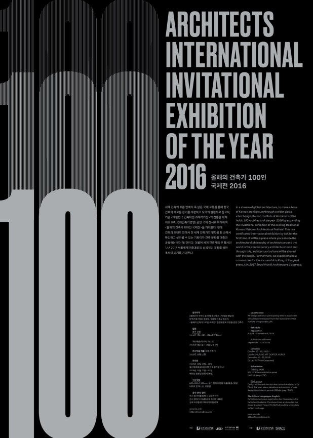 100ARCHITECTS OFTHE YTEAR 2016_Poster