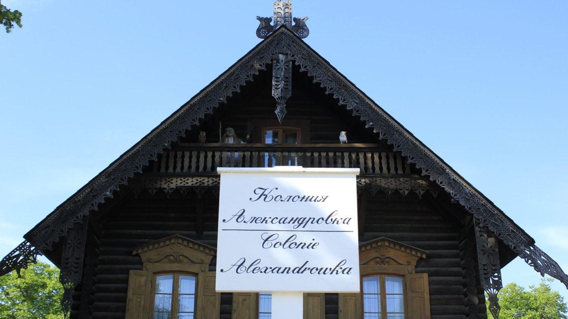 Русская колония Александровка в Потсдаме