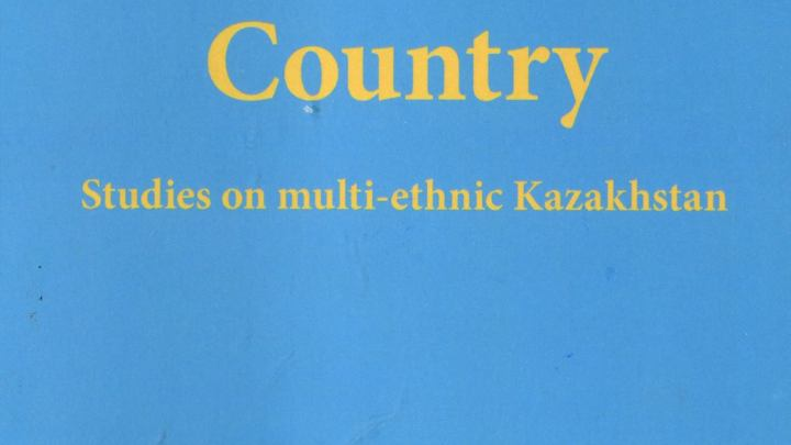 """A new scholarly book """"Building the Eternal Country"""" — Kazakhstan"""