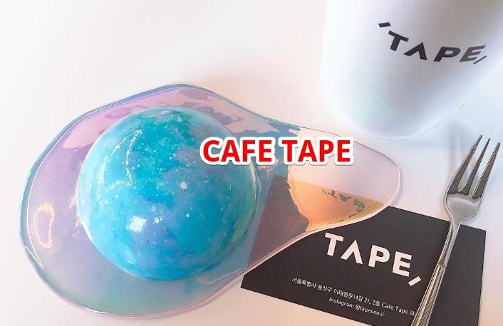CAFE TAPE