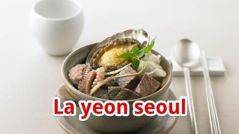 la yeon seoul