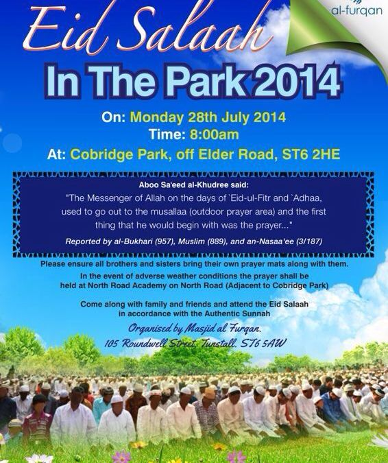 Eid Prayer in the Park