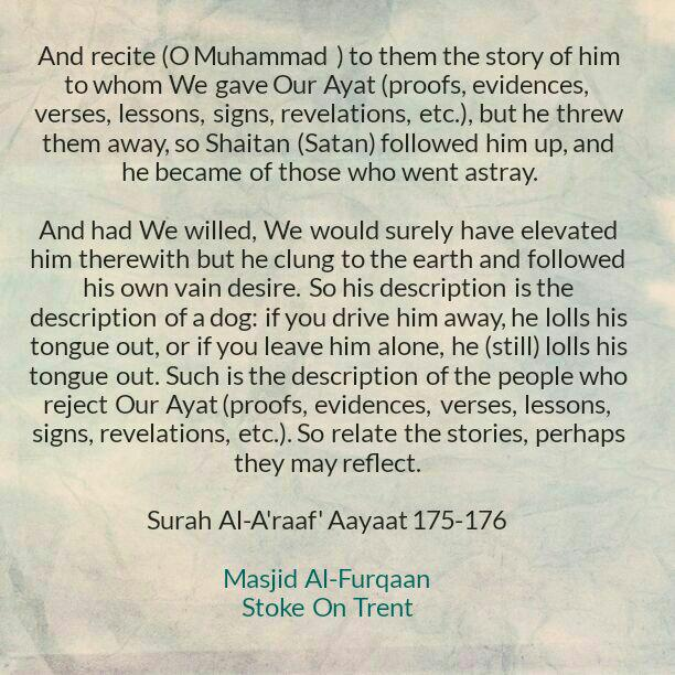 [3] A Description of the One Who Abandoned Knowledge of the Book and Preferred the Dunya over the Aakhirah [Summarized Benefits from Imaam Ibnul Qayyim (rahimahullaah)]