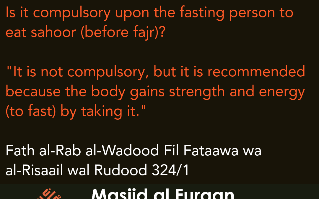 Is it compulsory upon the fasting person to eat Sahoor? Shaykh Ahmad an-Najmi ( Rahimahullaah )