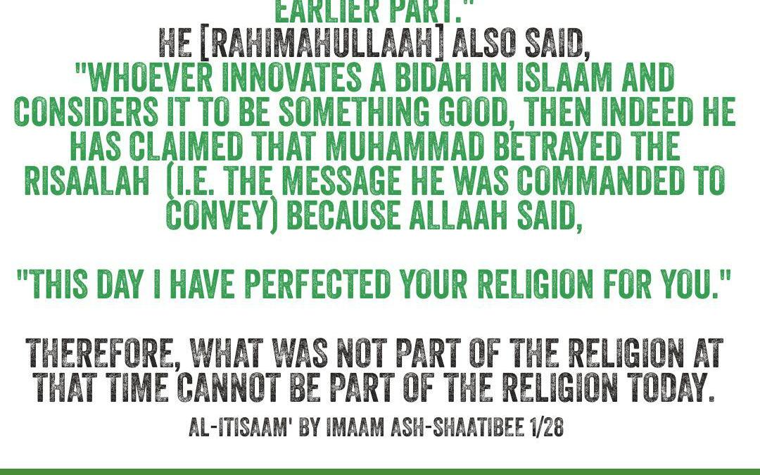 The Latter Part of The Ummah Cannot Be Rectified Except Through What Rectified Our Salaf – by Imaam Maalik [rahimahullaah]