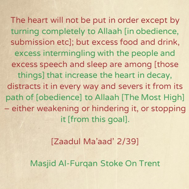 A Short Faa'idah Regarding Sawm and Rectification of The Heart- By Imaam Ibnul Qayyim [rahimahullaah]