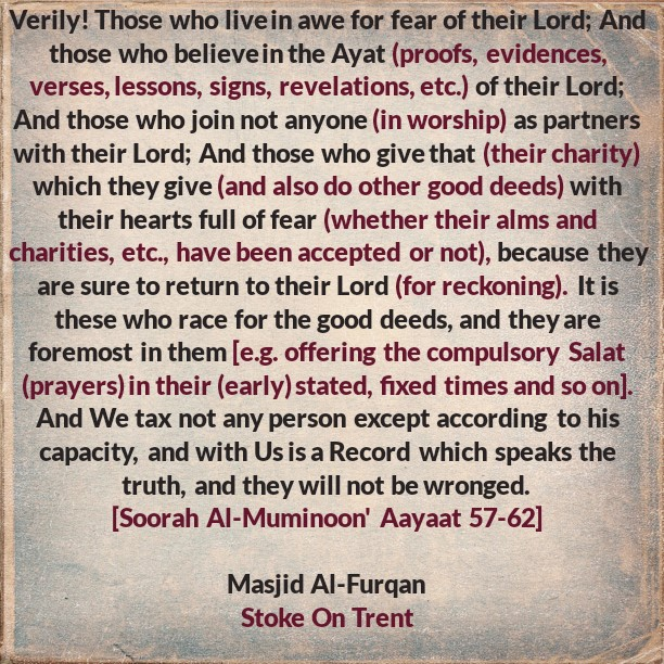 Believers Never Lose Hope In Allaah's Mercy, But They Also Fear For Themselves